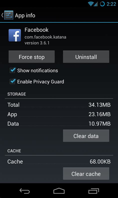 android privacy privacy for android airport install