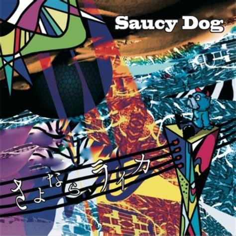 saucy dogs saucy 注目の若手バンド ヴィレヴァン通販