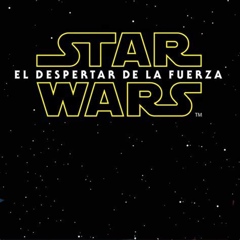 d23 nuevo p 243 ster de star wars el despertar de la fuerza la covacha