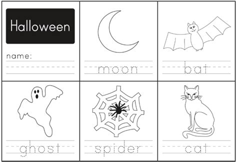 free printable preschool halloween activities halloween handwriting printable paging supermom