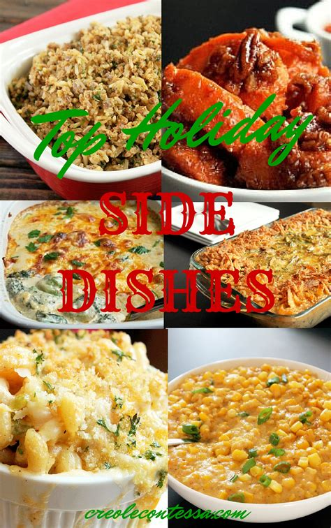images of christmas side dishes side dishes creole contessa