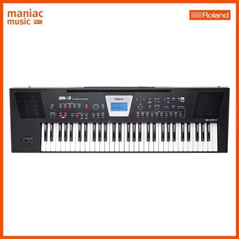 jual roland bk  backing keyboard ios usb record speaker organ bk  lapak maniac