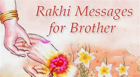 raksha bandhan message for brother rakhi greetings wishes