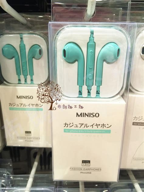 Miniso Headphone 1 name product excellence miniso fashion multicolor headphones iphone headset polychromatic