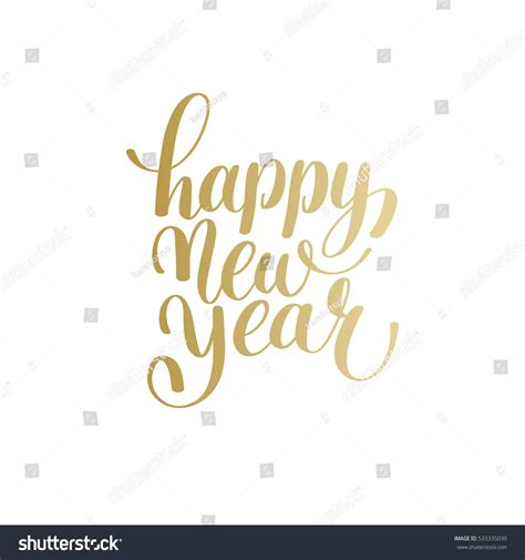 happy new year lettering greeting happy new year lettering congratulate stock vector