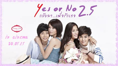 film thailand romantis yes or no 2 yes or no 2 5 come on sweet tina jittaleela and nan