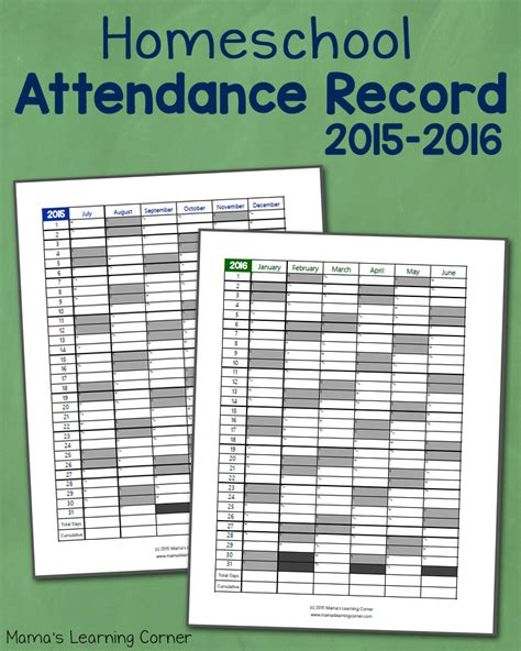 homeschool attendance record 2015 2016 free printable