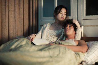 film korea blind korean movie reviews for 2011