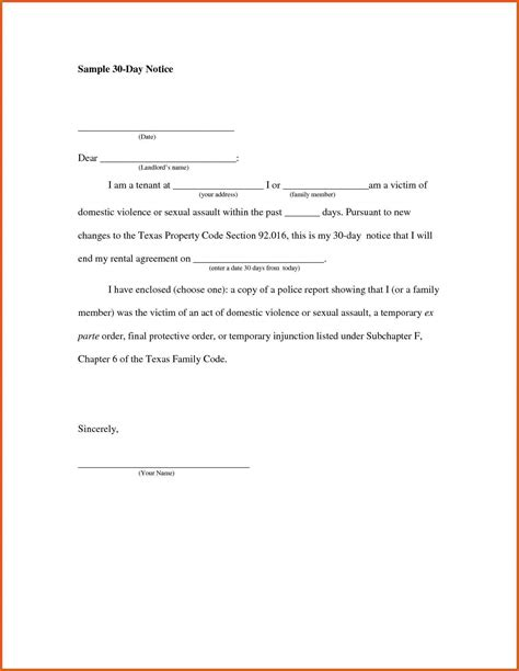 60 day notice letter to landlord template landlord notice to vacate apa exles