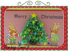 teaching times 2 december 2013