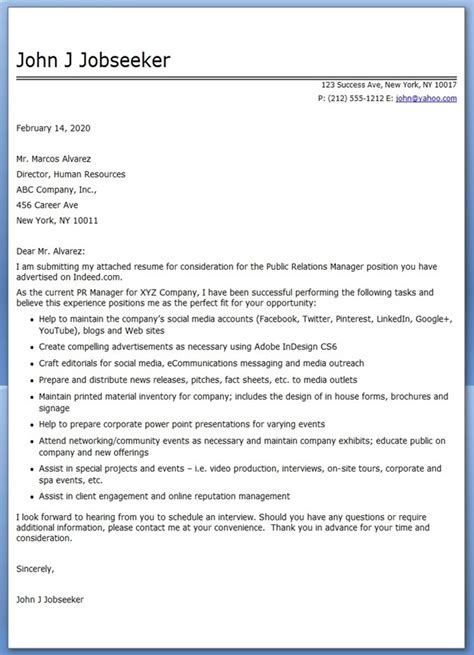 pr cover letter relations cover letter exles marketing cover