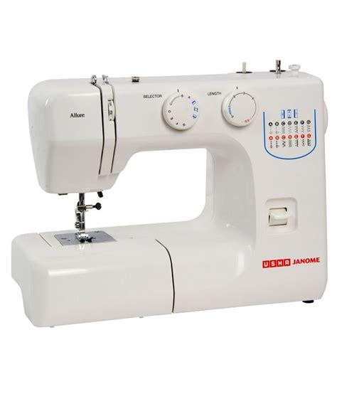 usha sewing machine motor price juki sewing machine price aliexpress buy new pcs home