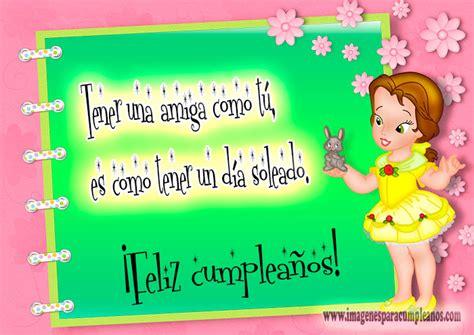 imagenes para cumpleaños para una amiga tarjetas de cumplea 241 os para felicitar a una amiga ツ