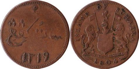 18 Rupiah 18 Sen 18 Koin Uang Mahar Murah Economic Quality 18 uang koin indonesia dari masa belanda hingga sekarang boombastis portal berita unik