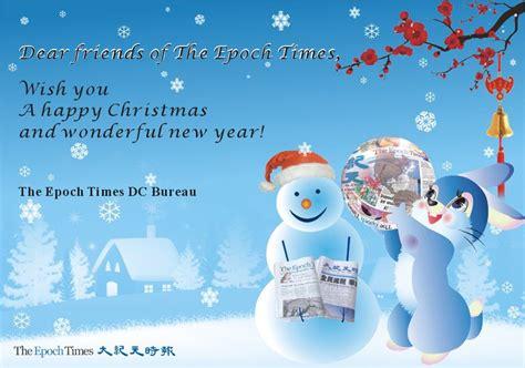 imagenes feliz navidad en ingles 161 feliz navidad y pr 243 spero a 241 o nuevo de oriente a occidente