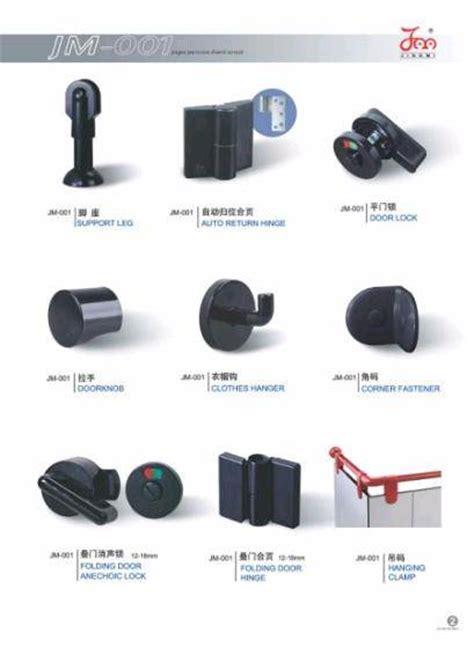 bathroom partition accessories toilet cubicle partition accessories id 3528894 product