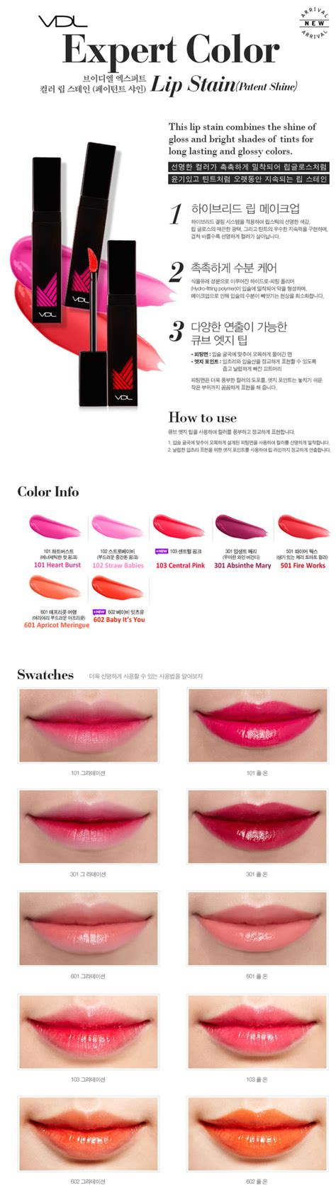 Expert Tip Get The Lip Stain by Vdl Expert Color Lip Stain Patent Shine 6g