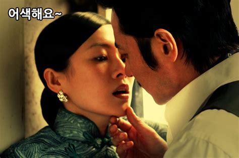 pemeran film cina boboho 연애가 시작 되기 전 나타나는 공통점 g kyu는 둥그니까