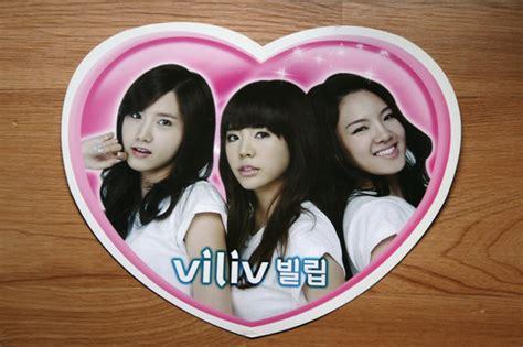 ebay jace0337 viliv white day heart poster set soshi merchandise