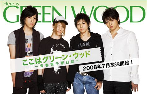 Here Is Greenwoon 5 here is greenwood asianwiki