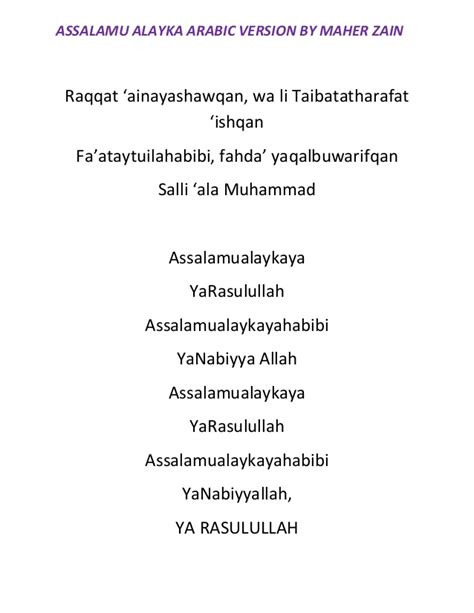 download lagu assalamualaika assalamu alayka arabic version by maher zain