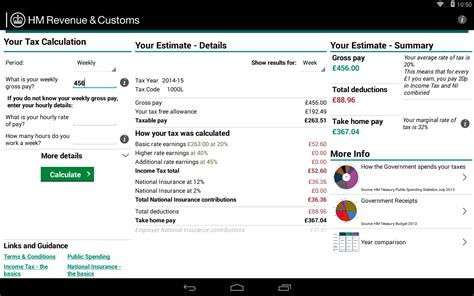 Tax Credit Form Hmrc Hmrc Android Apps On Play