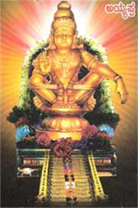 ayyappa swamy songs shabarimale ayyappa swamy kannada devotional songs mp3