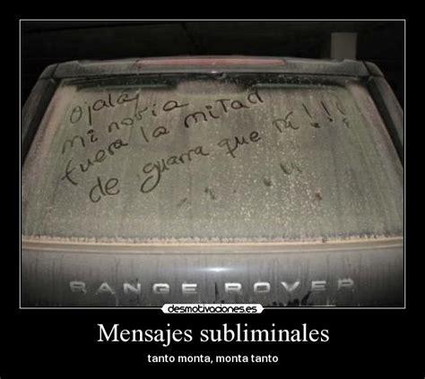 mensajes subliminales de amor mensajes subliminales desmotivaciones