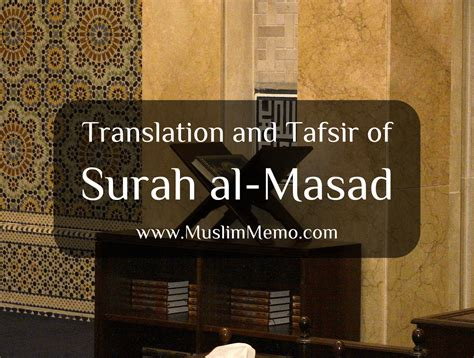 translation  tafsir  surah al masad muslim memo