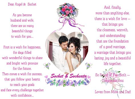 1st wedding anniversary wishes 55 most romentic wedding anniversary wishes
