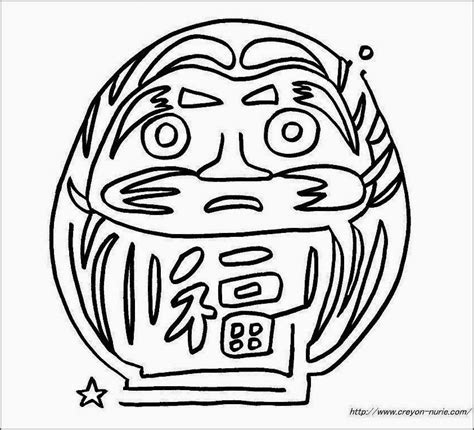 daruma doll coloring page nuri e drawing for coloring