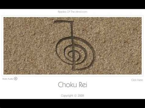 reiki healing   choku rei reiki power symbol youtube