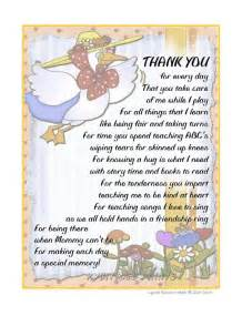 Babysitter Christmas Gifts - i ll always remember personalized daycare thank you poem