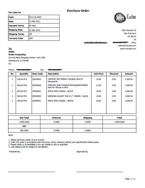 Download Vat Invoice Format Excel India   rabitah.net