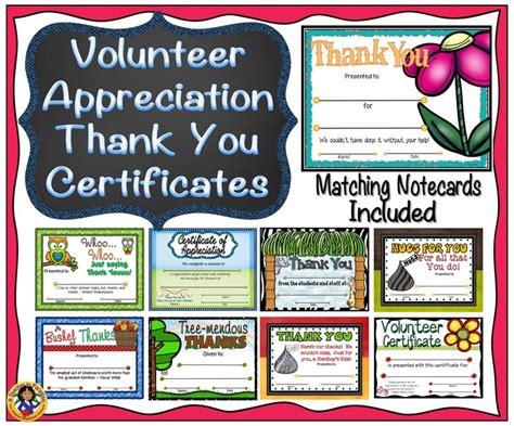 volunteer of the month certificate template volunteer appreciation thank you certificates schools