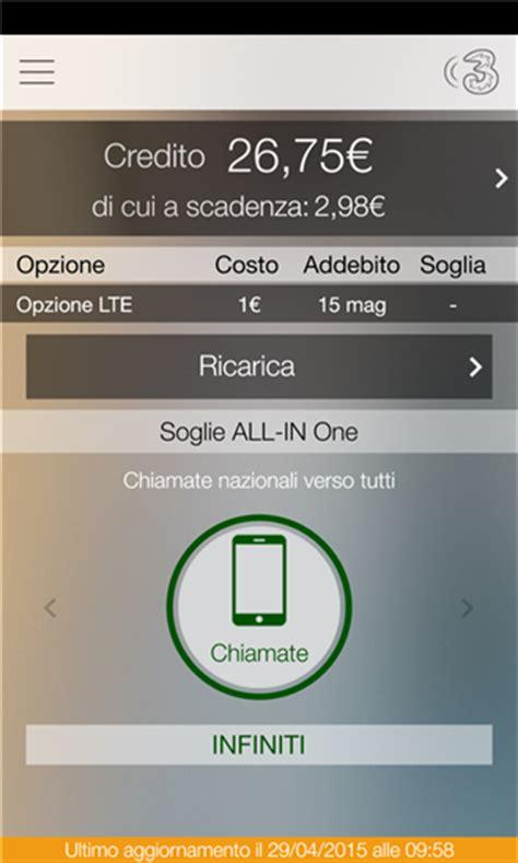 www area clienti area clienti 3 per windows phone l app di 3 italia si