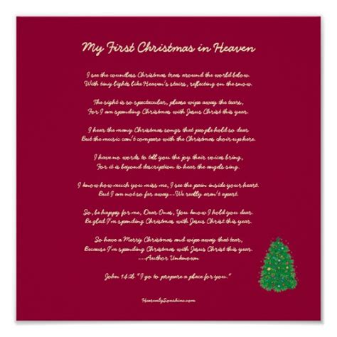printable christmas in heaven poem my first christmas in heaven print zazzle