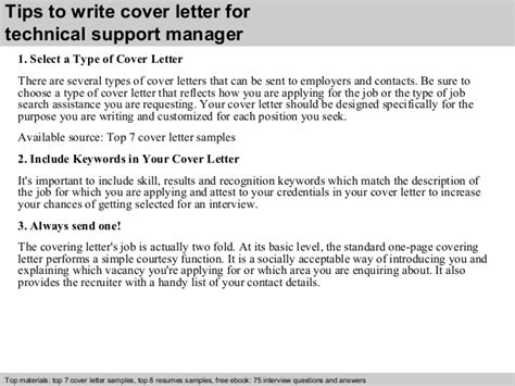 technical cover letter technical support manager cover letter