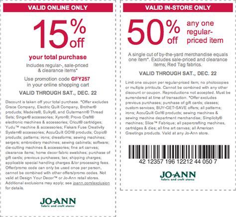 printable fabric coupons joann fabrics 15 off printable coupon coupons