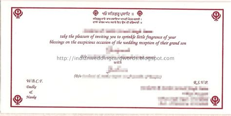 Meaning Of Gift Card - meaning of rsvp in invitation cards festival tech com