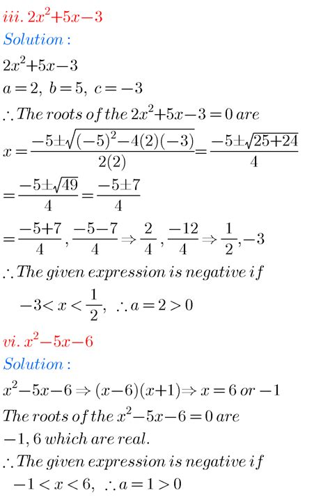 Inter maths solutions for quadratic expressions,exercise 3