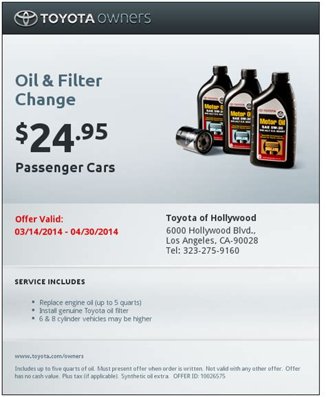 tire engineers oil change coupon    ford cars