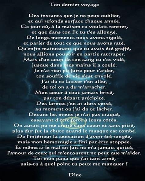 libro mon pre sur mes poeme pour mon pere qui me manque beaucoup mes enfants mon homme ma famille et moi