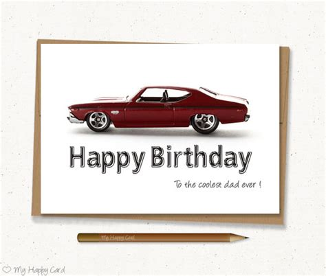 printable birthday cards cars dad birthday card printable 5 quot x7 quot digital file