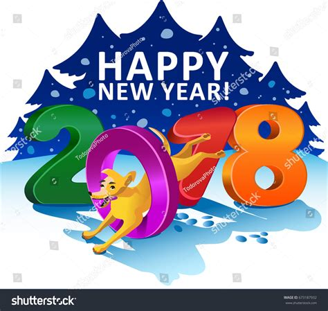 new year 2018 cards uk 2018 new year clip free happy new