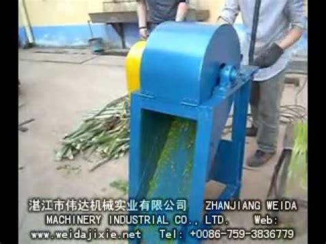 Banana Fiber Paper Machine - portable pineapple leaf fiber extractor
