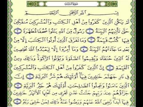 download mp3 al quran rar free download al quran qori h muammar za rar