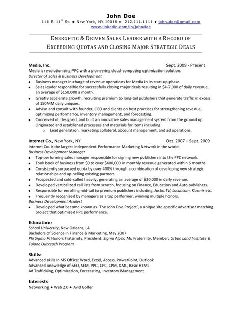 best sle resume format 2015 prize for scholarly papers in american and literature 2015 best resume in the world
