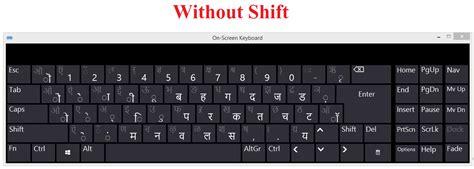 keyboard layout remington remington gail cbi inscript keyboard layout kewat