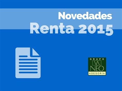 plazos declarar renta colombia 2016 cul es la fecha para declarar renta 2016 fechas para
